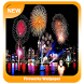 Fireworks Wallpaper by Estes Studio