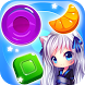 Candy Journey by Happy games