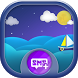 SMS Blue by Themes for SMS