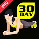 30 Day Plank Challenge Pro by Creative Apps, Inc