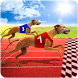 World Dog Racing Tournament 2018: Crazy Dog Race by Adlab Games