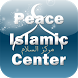 Peace Islamic Center by A-Z Services, LLC