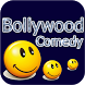 Best of Bollywood Comedy by We Are Gujarati's