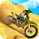 Offroad Moto Bike Hill Rider by Game Bunkers