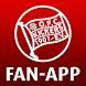 Kickers Offenbach Fans by NullZwoApps
