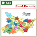 Bihar Land Records Search by 3s App Tech