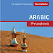 Arabic Phrasebook by Eton Institute