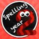 Vemolo Spelling Year 2 by Vemolo Ltd