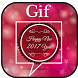 Happy New Year Message GIF by NGUYEN THAI SON