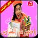 فوزي موزي وتوتي فيديو – العودة الى المدرسة by Alamir apps