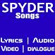 Songs Of Spyder Mahesh Babu by SmartApps Media