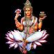 Ganga Chalisa, Repeat Option by SUBH