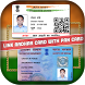 Link Aadhar Card with PAN Card by Study App Studio