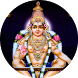 ayyappan mantra audio app by ting ting tiding apps