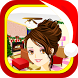 Christmas Decoration & Dressup by Alayada