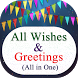 All Wishes / All Greetings by Greetings App Creator