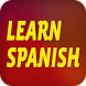 Learn Spanish by Flower Apps