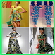 Kente Ankara Fashion Style by Aul Annova