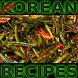 Korean Recipes Delicious by Carol Howard