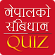 Constitution of Nepal Quiz by Nepal Droid