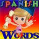 Learn Spanish Vocabulary by nice2meet