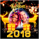 2017 New Year Photo Editor by RSapps.games
