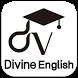 디바인영어학원