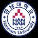 한남대학교 by HeumMin Cho