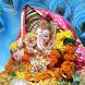 Aarati Sangrah Marathi by am0120