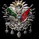Osmanlı Tarihi by Cüneyt AYYILDIZ