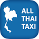 ATT by ITS Consultancy (Thailand) Co., Ltd.