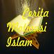 Cerita Motivasi Islam by klomps