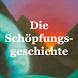 Die Schöpfungsgeschichte by Verlag Herder GmbH