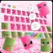 Pink Marshmallow Keyboard by Echo Keyboard Theme