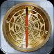 Xplorer Lite by baKno Games