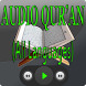 AUDIO QURAN - All Languages by desiaps