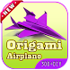 Origami Airplane