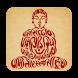 Jain Aarti & Mangal Divo by Bijal Jain