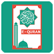 E - Quran by Sound Lab.