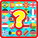 Countries Flags Quiz by Word Quiz Trivia