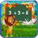 Math Games - Add, Subtract, Count Kids Family Game