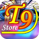 T9 Store 商店 by PCSTORE(9)