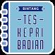 Bintang Tes Kepribadian by Penerbit Bintang Wahyu