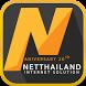 netthailand by webhostthailand