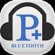 Auto Launch Pandora Plus by Shirazi & Shirazi Collaboration