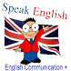 English Communication Plus by MrFourIT