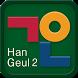 Gaon Hangul 2 by Gaon Korean