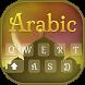 New Arabic Keyboard by BestSuperThemes