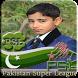 PSL Profile Photo Maker 2018 - PSL DP Editor by Innovative Mind