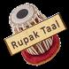 Tabla Rupak Taal by Softgrace Technologies